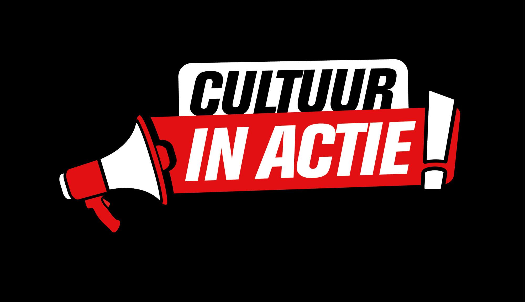 Culturele sector organiseert landelijke digitale ketendemonstratie en staat op voor cultuur!