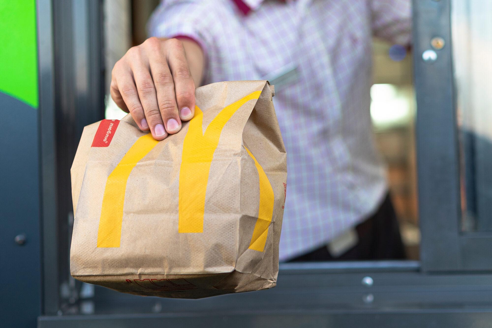 McDonald's Prototype restaurant Dine In