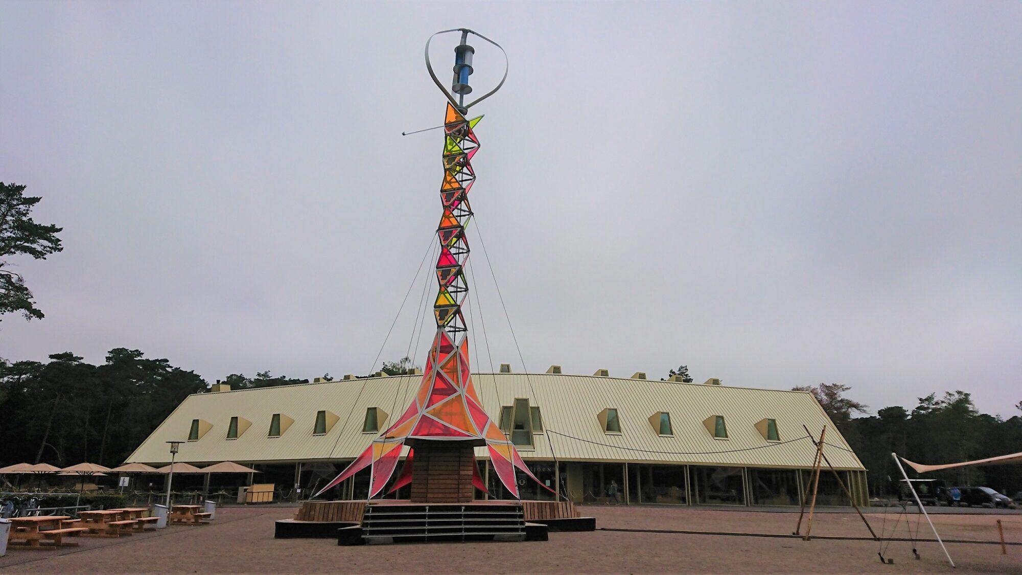 Groene energie van 21 meter hoog