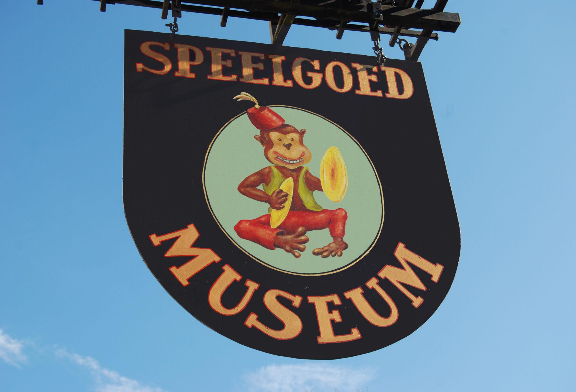 Gesloten Speelgoedmuseum gaat vernieuwen