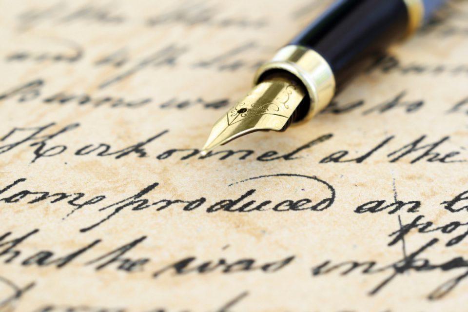Behoorlijke dichtheid aan poëzie