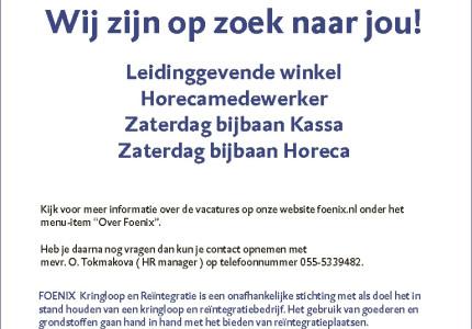Wij zijn op zoek naar jou!