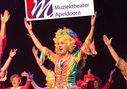 Muziektheater Apeldoorn voor de tweede keer genomineerd als Club van het Jaar