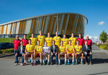 Vrijkaarten voor Europacupnwedstrijd Draisma Dynamo