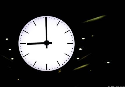 Staat vraagt om uitstel opheffen avondklok
