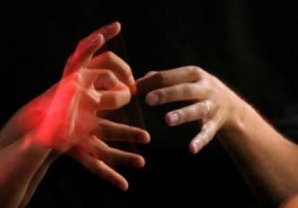 Gratis inloopspreekuur doofblindheid