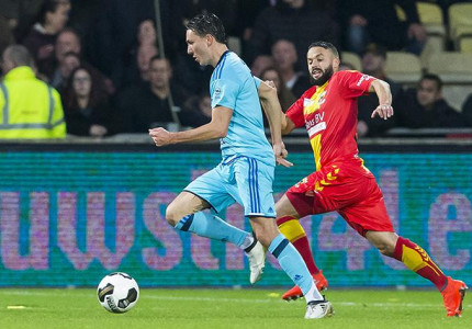 Steven Berghuis: duw, handsbal en Oranje-oproep