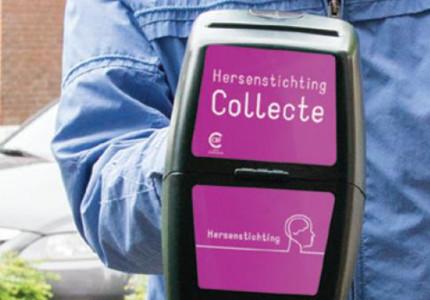 Collectanten Hersenstichting