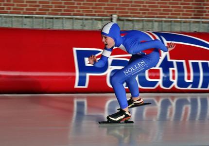 Internationaal schaatstoernooi voor pupillen