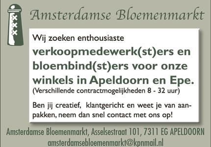 Amsterdamse Bloemenmarkt